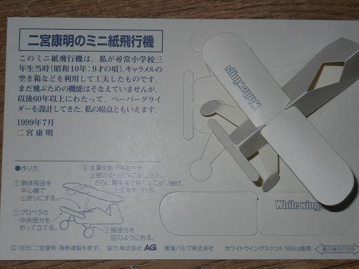 DSCN4017.jpg
