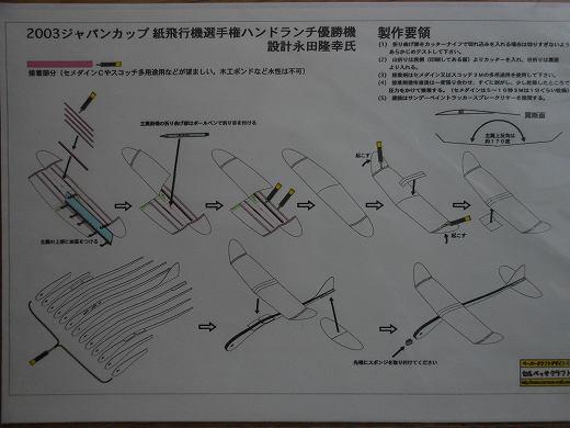DSCN4201.jpg