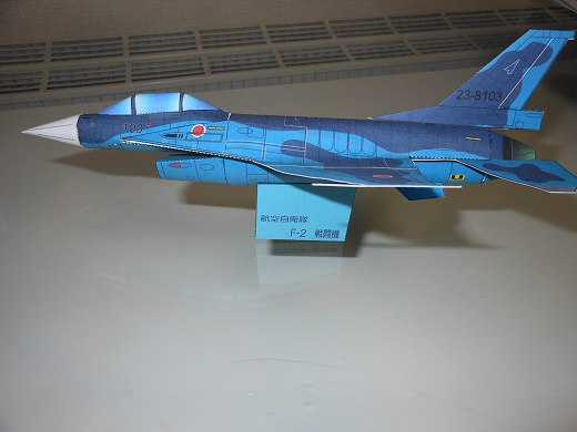 DSCN4549.jpg
