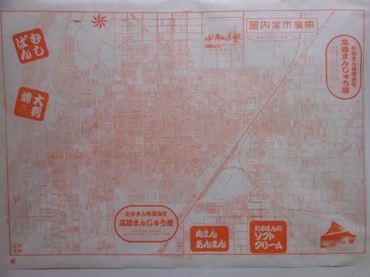 DSCN4634.jpg