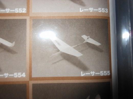 DSCN6037.jpg