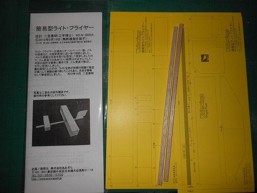 DSCN6708.jpg