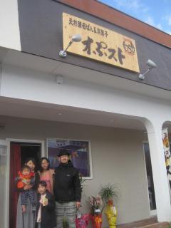 パン屋&年賀状写真 057