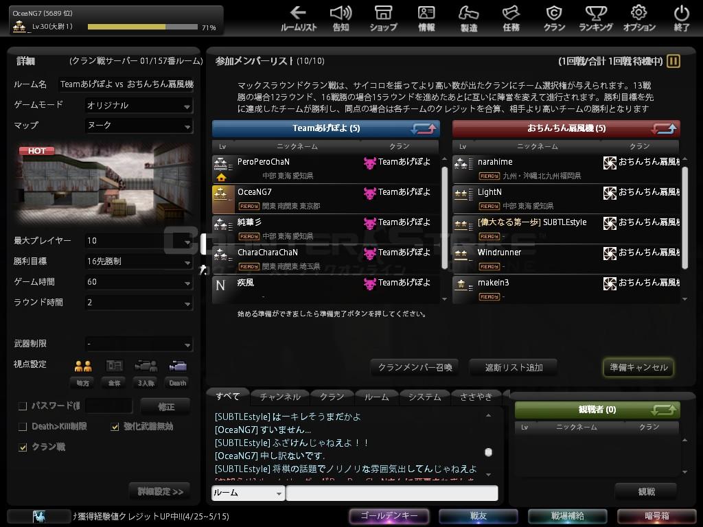 Snapshot_20130514_0149310.jpg