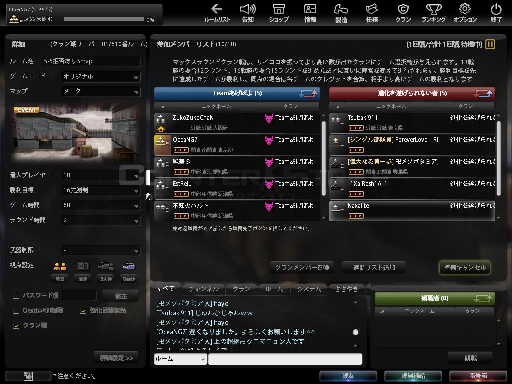 Snapshot_20130610_2202440.jpg