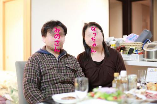 IMG_na-mi-00(640x427).jpg