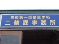 DSCF01971.jpg