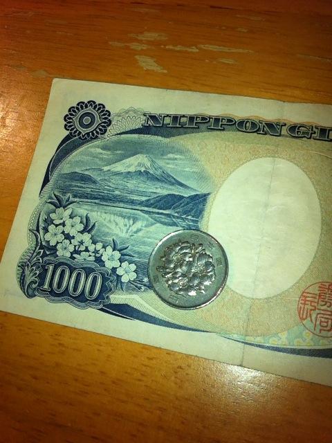 100円と千円