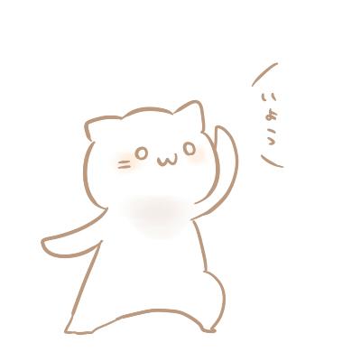 ぃょぅできました~(´・ω・`)