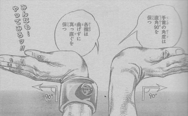 121014_mangataisou_05.jpg