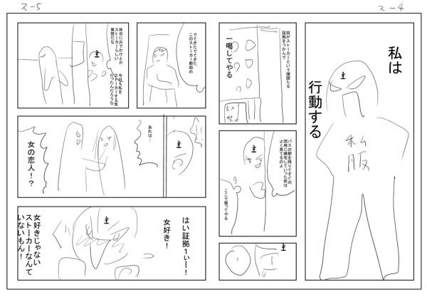 121202_name_02.jpg