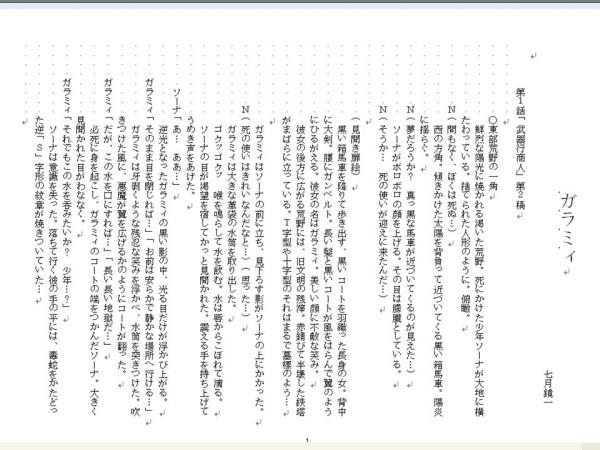 121202_name_04.jpg