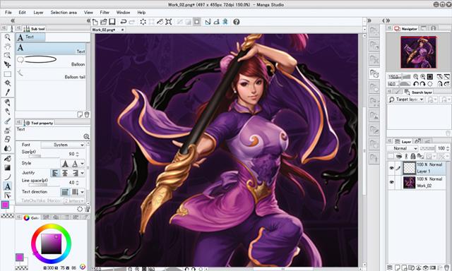 121206_Manga_Studio_5_01.jpg