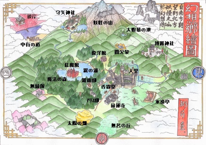 東方_参考イラスト_26