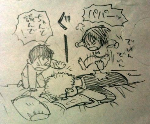 村田雄介先生_おやすみなさい_000