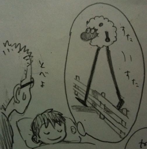 村田雄介先生_おやすみなさい_002
