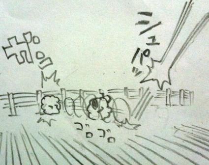 村田雄介先生_おやすみなさい_005