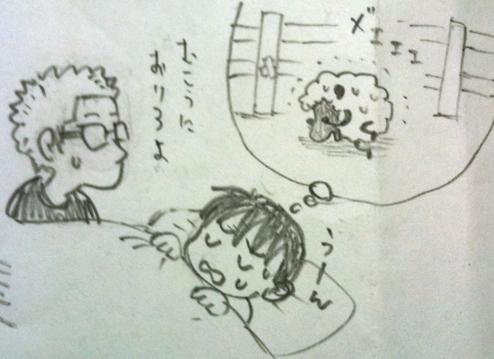 村田雄介先生_おやすみなさい_006