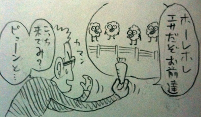 村田雄介先生_おやすみなさい_016