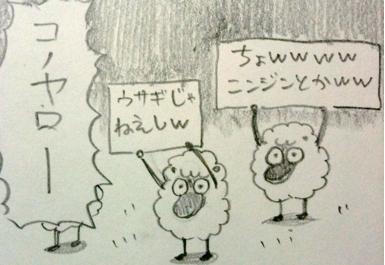 村田雄介先生_おやすみなさい_017