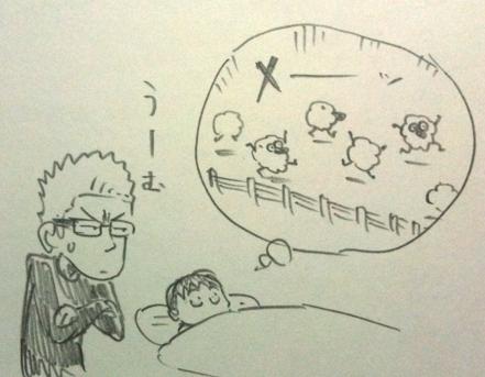 村田雄介先生_おやすみなさい_035