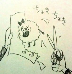 村田雄介先生_おやすみなさい_038