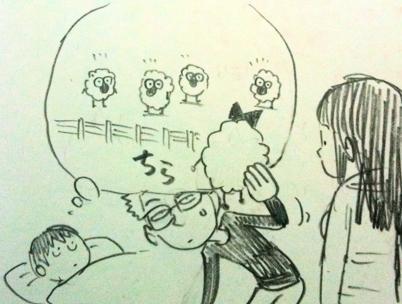 村田雄介先生_おやすみなさい_039