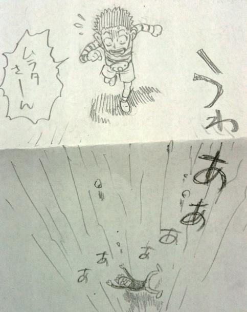 村田雄介先生_絶壁絶命!!_002