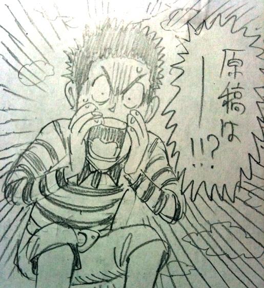 村田雄介先生_絶壁絶命!!_003