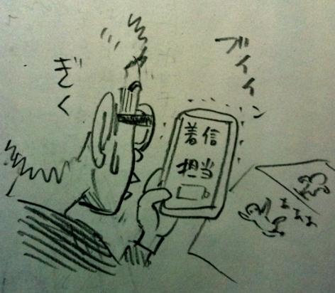 村田雄介先生_絶壁絶命!!_006