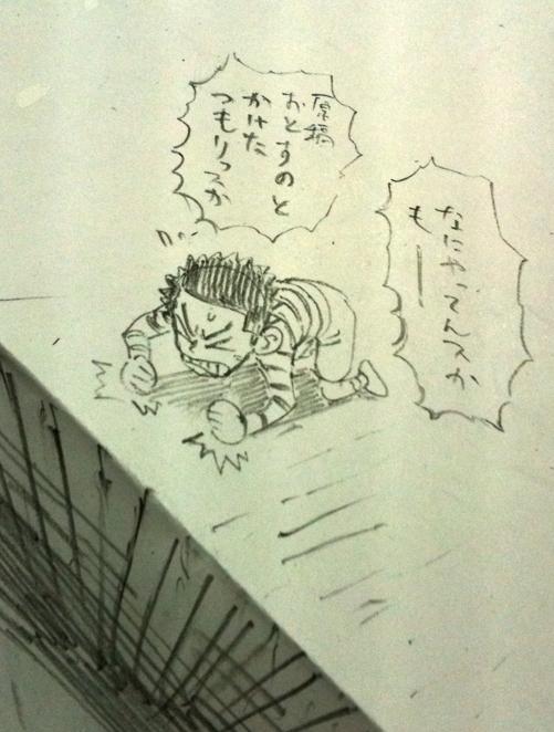 村田雄介先生_絶壁絶命!!_007