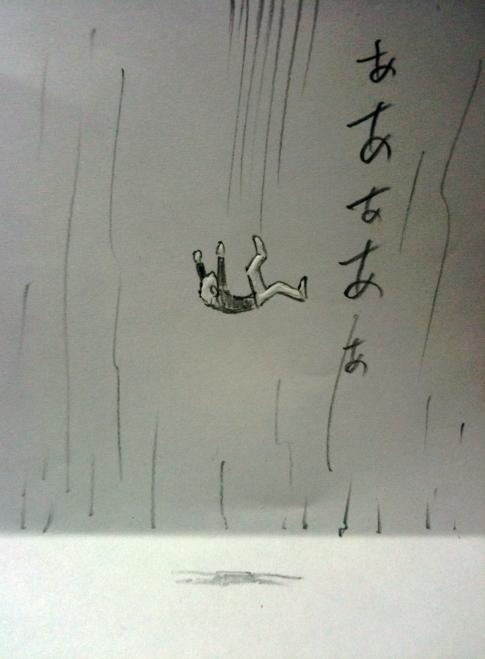 村田雄介先生_絶壁絶命!!_011