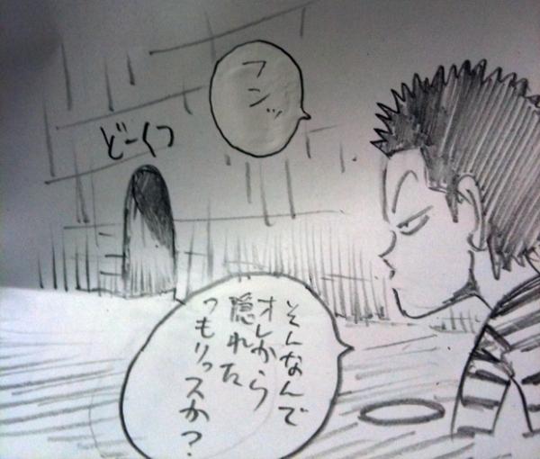 村田雄介先生_絶壁絶命!!_016
