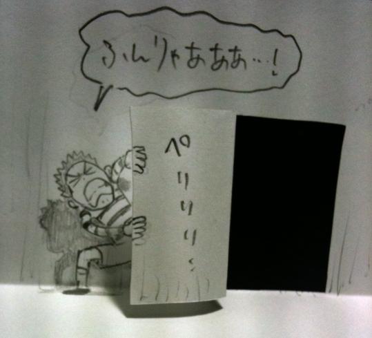 村田雄介先生_絶壁絶命!!_021