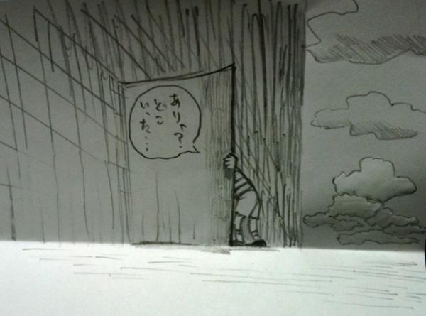 村田雄介先生_絶壁絶命!!_022