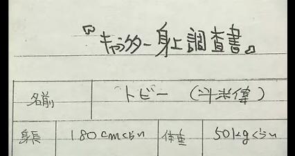 漫画家_荒木飛呂彦_先生_講座10
