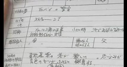 漫画家_荒木飛呂彦_先生_講座21