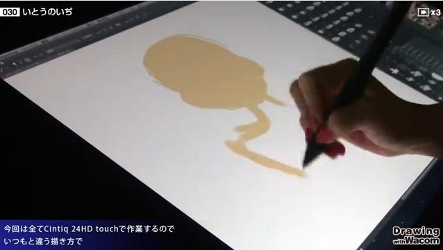 いとうのいぢ_メイキング_02