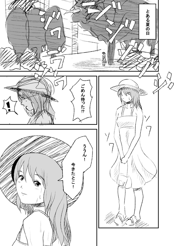 12_09_01_日本の夏_04