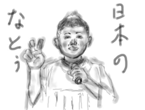12_09_01_日本の夏_08