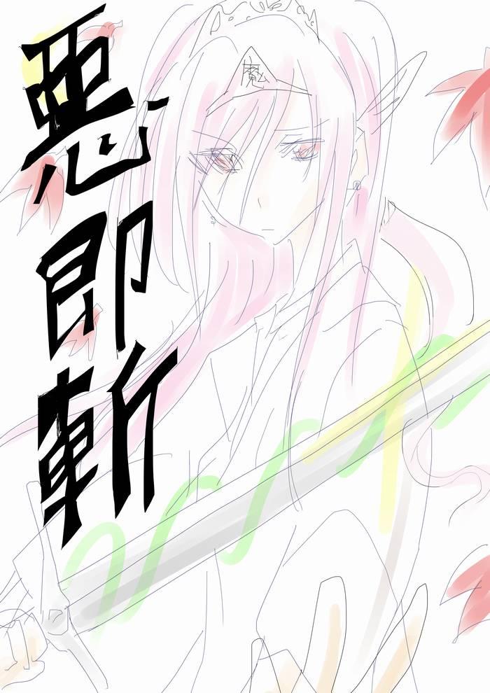12_09_01_中二っぽい魔法少女_07