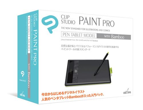 CLIP_STUDIO_PAINT_PRO_ペンタブレットモデル01