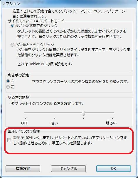 20121110_Intuos5M_10.jpg