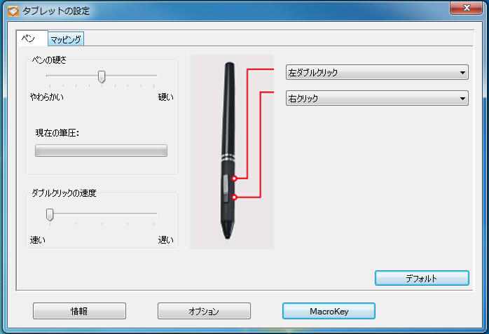 20121110_SlimPenTablet_01.jpg