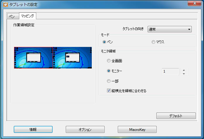 20121110_SlimPenTablet_02.jpg