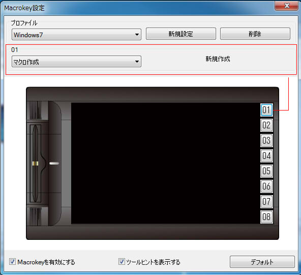 20121110_SlimPenTablet_03.jpg