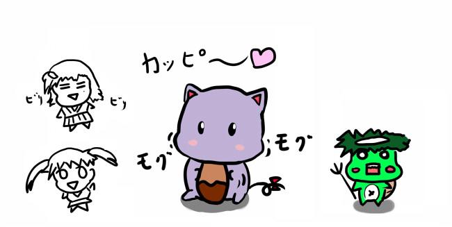 121205_可愛く食べる様子_16