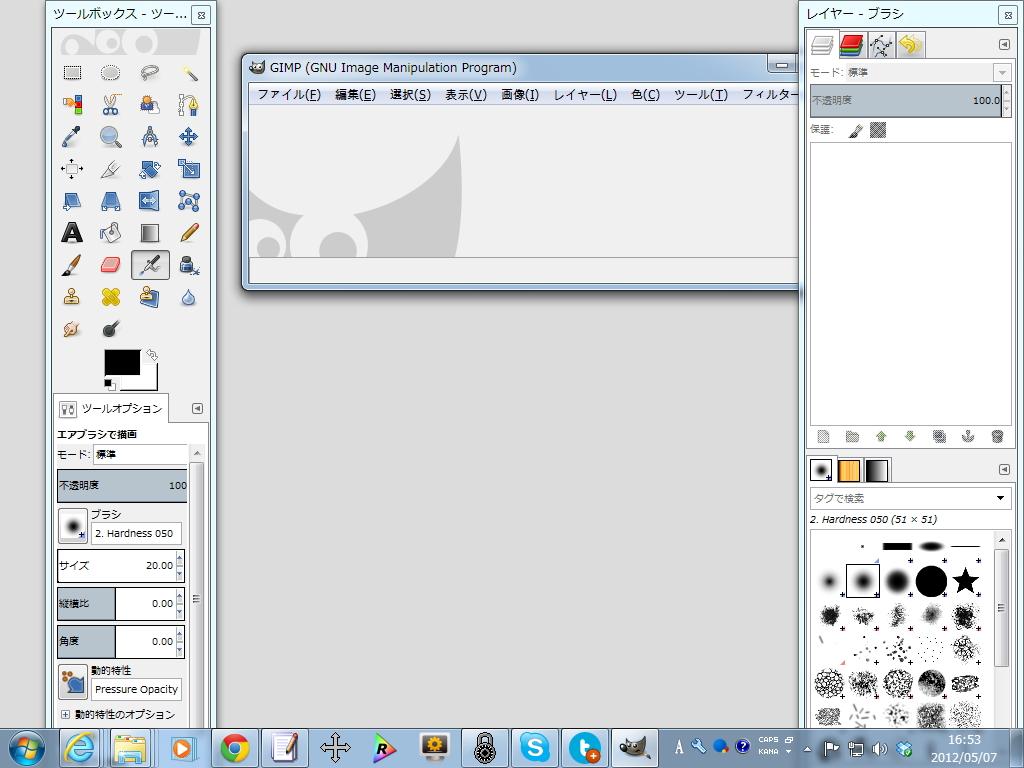 GIMP_2_8_01.jpg