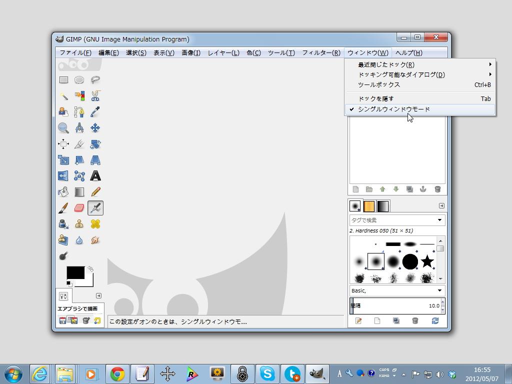 GIMP_2_8_02.jpg