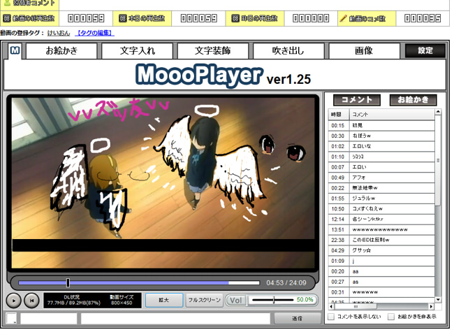 Mooo02.jpg